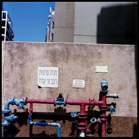 israel1web